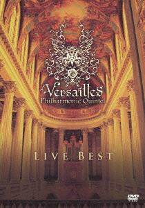 DVD: Live Best
