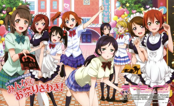 Love Live ! School idol project !