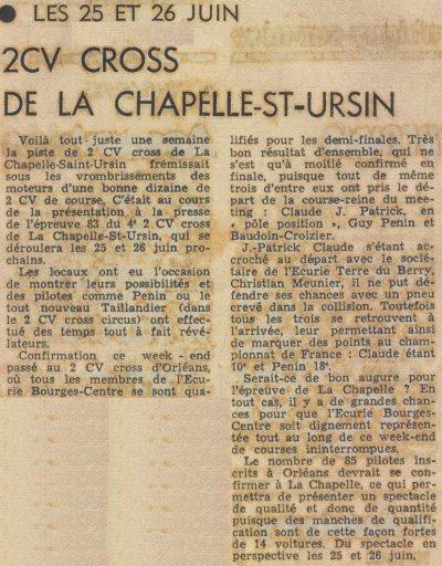 1983 2cv cross de la chapelle saint ursin blog de asacentretoutterrain. Black Bedroom Furniture Sets. Home Design Ideas