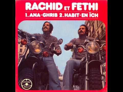 Qui se souvient de Rachid Baba Ahmed, le pionner du pop raï,le père du vidéo clip algérie