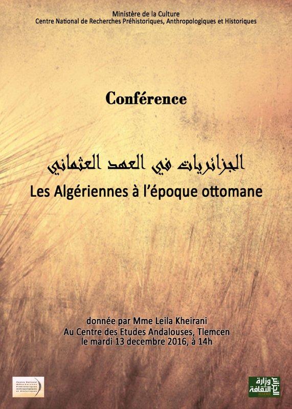 Les Algériennes à l'époque Ottomane