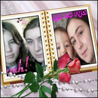 ma fille mon fils et ma niece