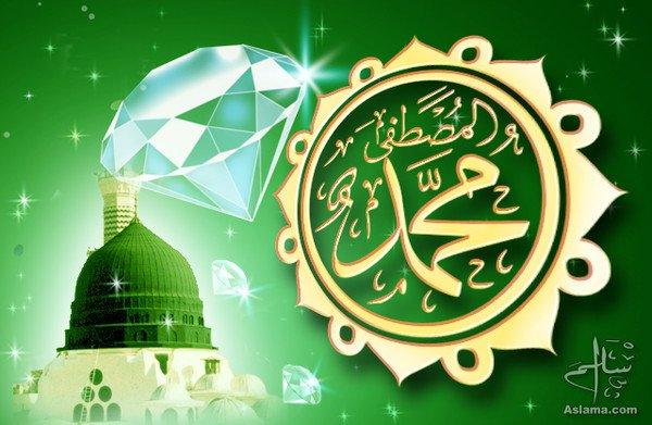 Blog de islam-la-Voie-droit