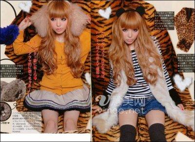Scans magazines Japonais