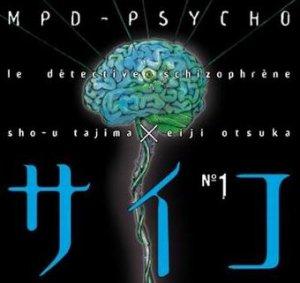 MPD Psycho : le détective schizophrène