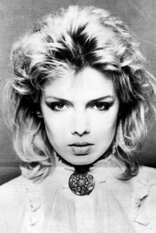 23 Juillet 1981: Kim Wilde: 'I'm going to be a star'