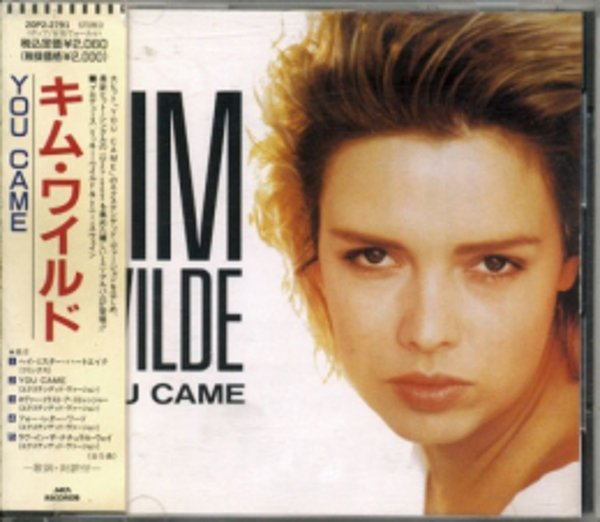 1 Août 1989: You came (CD format: Japan)