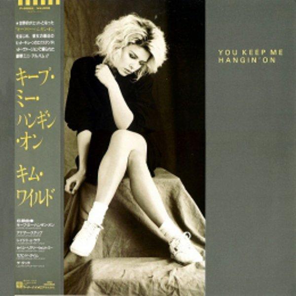 23 octobre 1987: Remix album