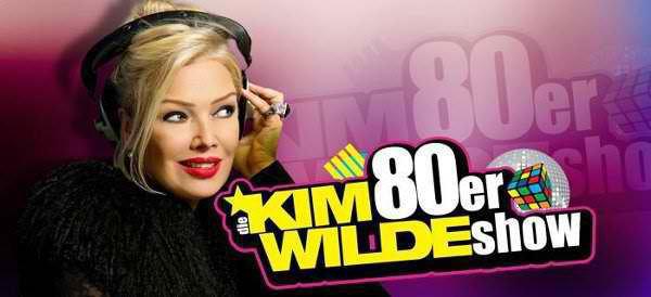 Kim Wilde 80er show (91)