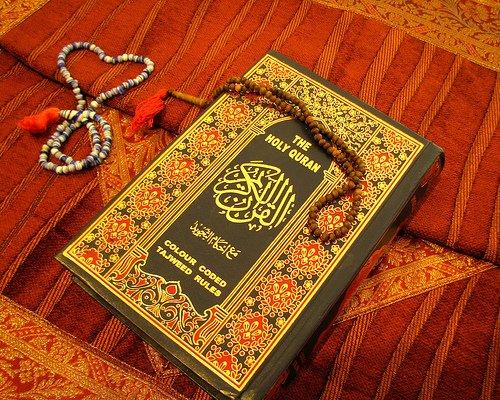 . Que faire pendant le mois de Ramadan ? .