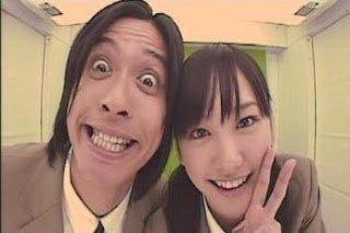 """TOKIO    """"Sora fune """""""