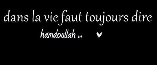Hamdoulilah