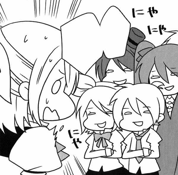 Les Personnages des Quatuors du Mal - 5