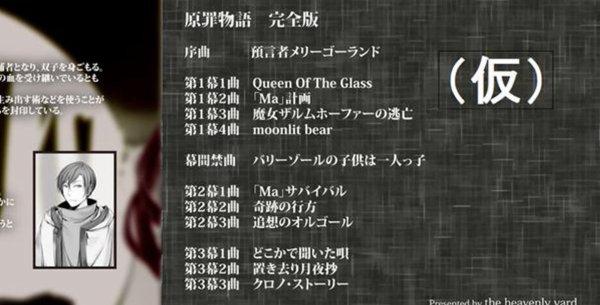 Je suis de retour ! Avec plein d'annonces ! Extension de mes domaines d'activités et prochain album de Mothy-sama !