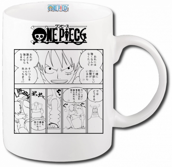 Renders mug page manga One Piece