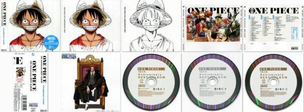 One Piece  15eme Anniverssaire album Best of
