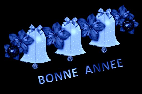 Bonsoir Mon Amie Cadeauxpourmesamies Mercie Pour Ce