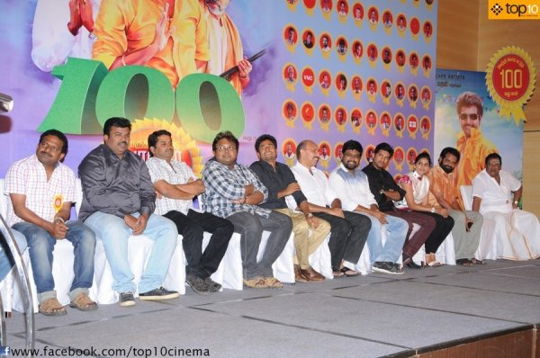 Varutha Padatha Vaalibar Sangam 100 Days Celebration Function