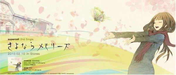 La musique aujourd'hui au Japon ;)