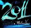 LE RIAD AZAMA VOUS SOUHAITE SES MEILLEURS VOEUX 2011