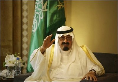 Le Roi Abdallah ben Abdelaziz Al Saoud  d'Arabie Saoudite en convalescence au Mazagan Beach Resort à 3km d'Azemmour