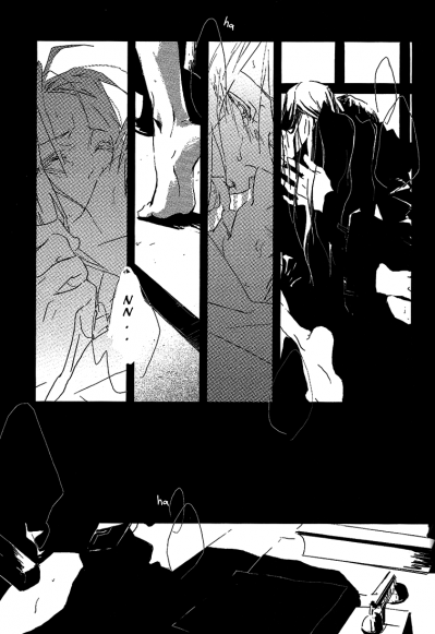 Next Restrain [36/41]