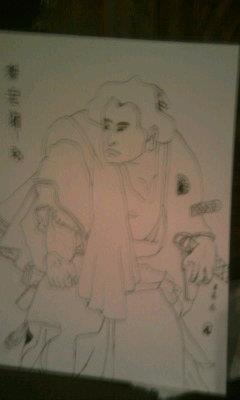 chinois a l'encre de chine