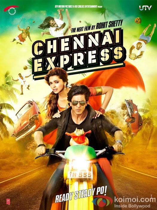 new film of SRK
