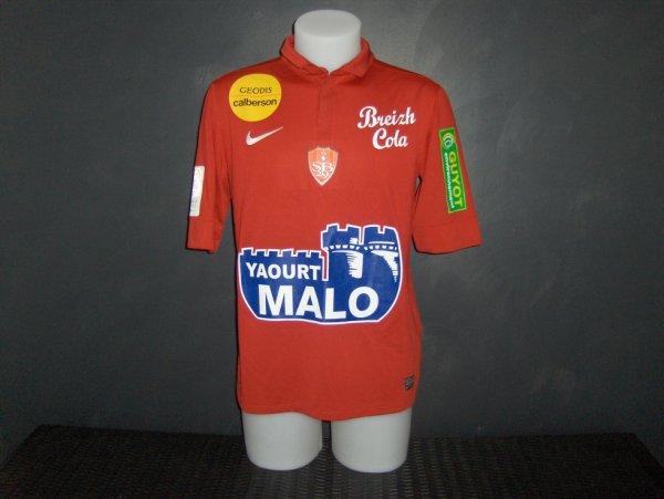 Maillot porté par Florian Lejeune lors de la saison 2012/2013