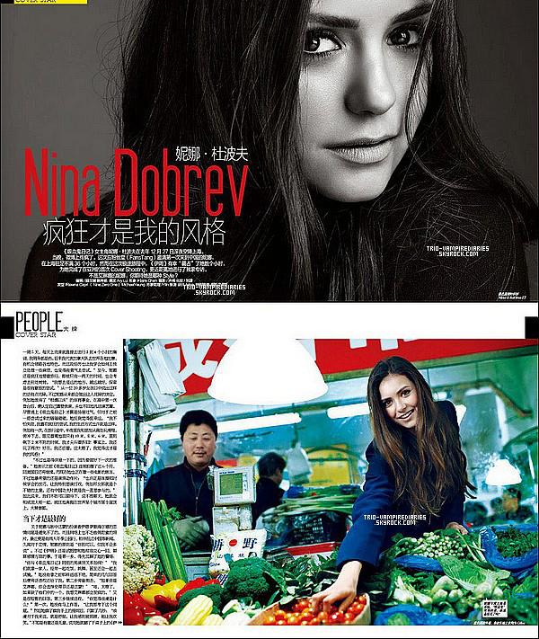 Découvrez les scans du magazine Femina où notre belle Nina apparaît, en Chine.