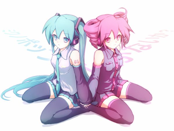 """Une """"Vocaloid"""" a découvrir !"""