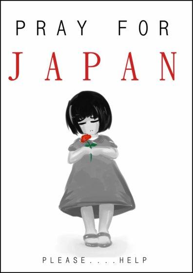 Aider le japon !