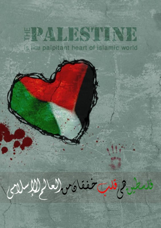Palestine Is for Palestinians 046
