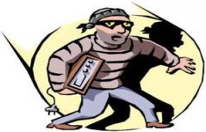 DIEFSTAL / Theft / Vol / Robo / Diebstahl / Roubo