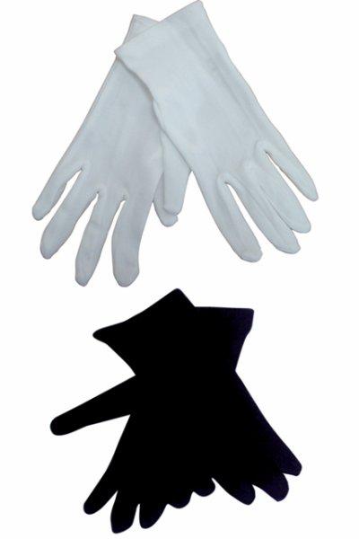 Légende urbaine n°10 : Invocation de la dame en blanc dans le miroir ( autre version )