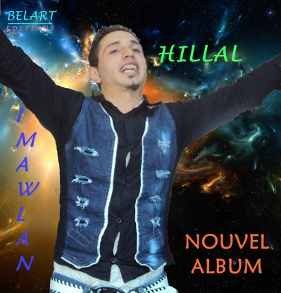 mon nuvoe album 2011