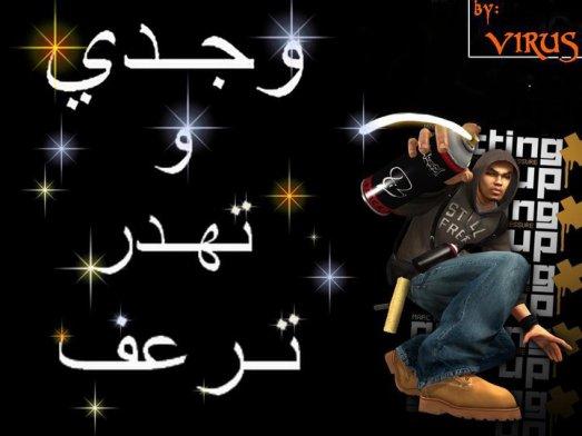 waaaaah   tr3af
