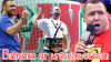 wrestling-passion