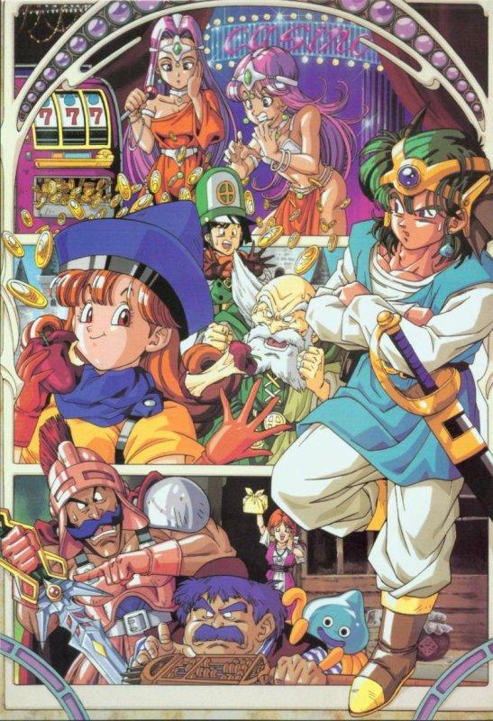 Les personnages de Dragon Quest IV