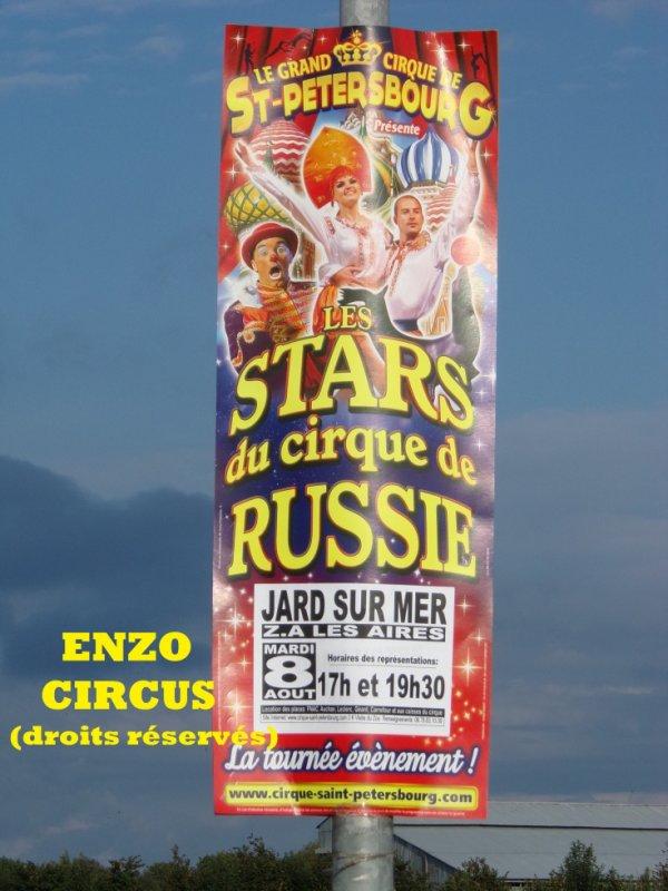 Les quilles du cirque