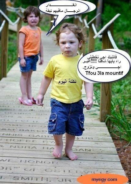 hicham007@w.cn