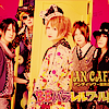 BB Parallel World / ~ An Cafe - SUMMER DIVE ~Kan toro PEACH BEACH~ ♪ (2009)