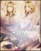 Ashley-Bnson