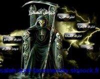 mes pentagrammes le premier (la peur égale la mort)  de salah