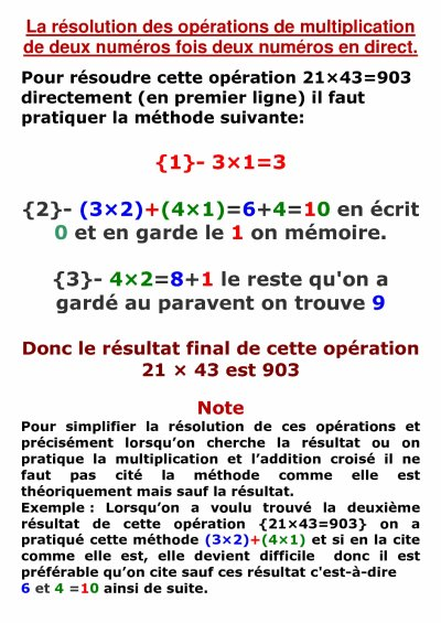 The resolution of the operations of multiplication directly ( in first line )