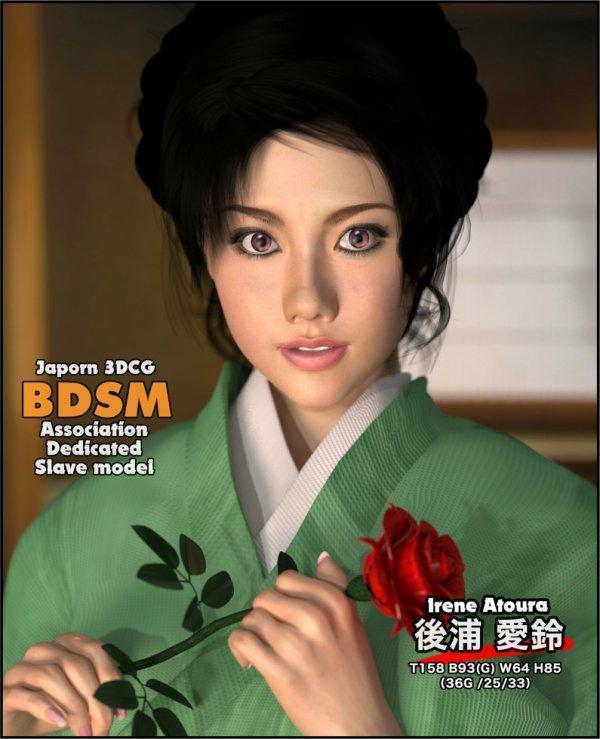 Elegant and moral Japanese lady: Mrs.Irene Atoura