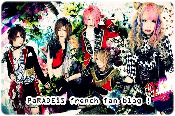 B I E N V E N U E  Sur le tout premier blog consacré à... お遊戯ゎが魔々団×【PaRADEiS】
