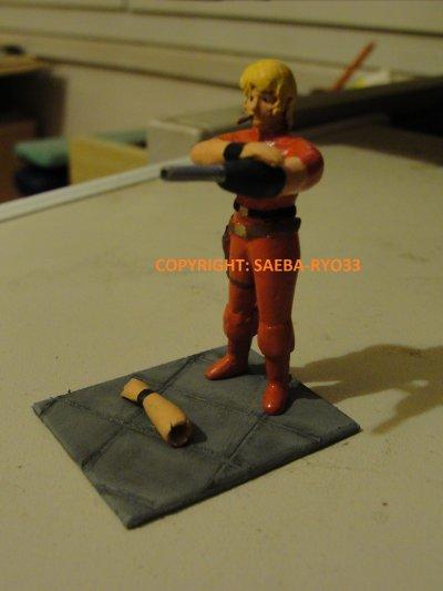 La figurine de COBRA