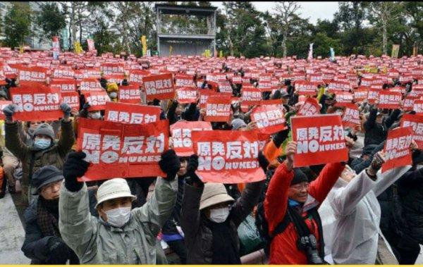 Japon : la relance des réacteurs nucléaires divise la population