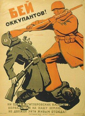 89 - La bataille du Dniepr ( 3eme Partie ) La prise de Kiev , la Blitzkrieg à la Russe.